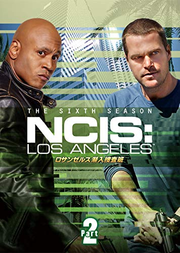 ロサンゼルス潜入捜査班 ~NCIS: Los Angeles シーズン6 DVD-BOX Part2(6枚組)