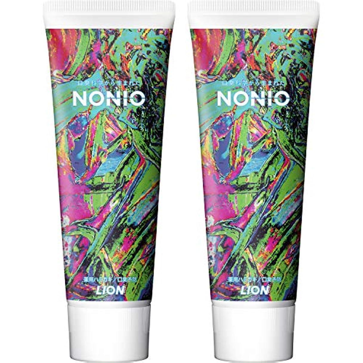 肌寒いボンド条約NONIO(ノニオ) [医薬部外品]NONIO ハミガキ ピュアリーミント 2019限定デザイン品 130g×2個 130g×2 デザイン品