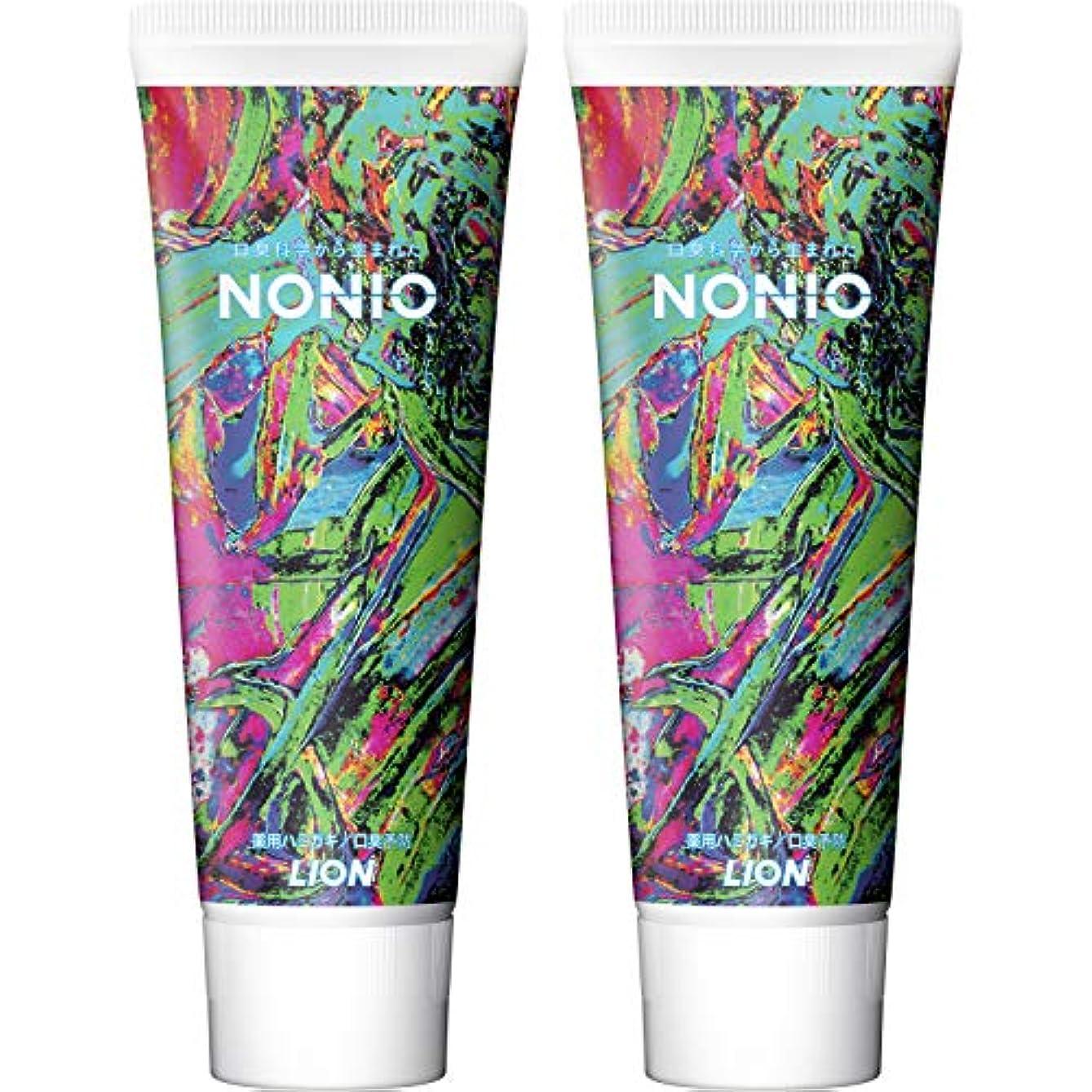 ブロックするのどフローNONIO(ノニオ) [医薬部外品]NONIO ハミガキ ピュアリーミント 2019限定デザイン品 130g×2個 130g×2 デザイン品