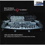 ベートーヴェン: 交響曲第9番
