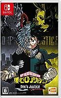 僕のヒーローアカデミア One's Justice - Switch
