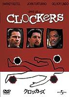 クロッカーズ (ユニバーサル・セレクション2008年第7弾) 【初回生産限定】 [DVD]