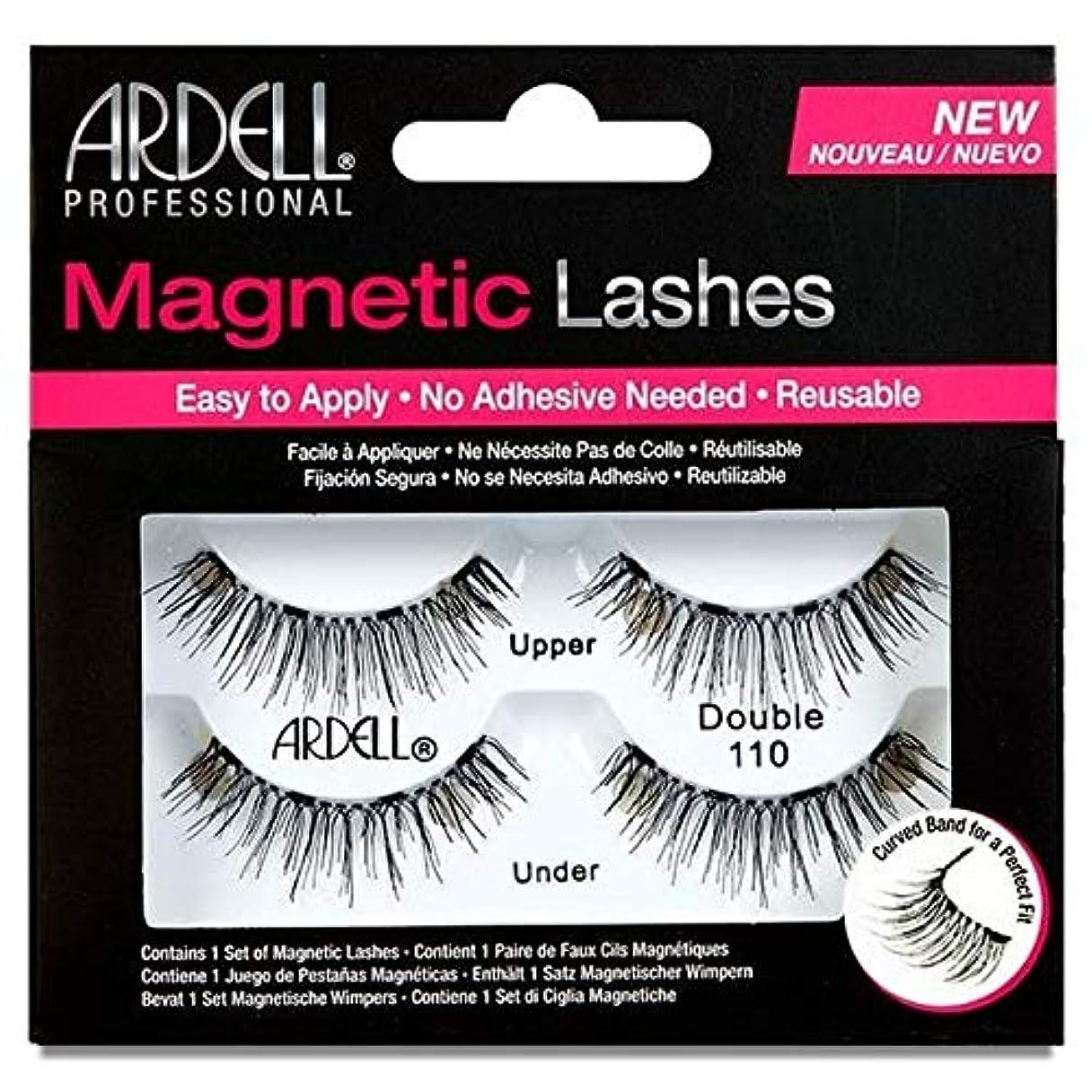 輸送配管工たくさんの[Ardell] 110ダブルArdell磁気まつげ - Ardell Magnetic Eyelashes Double 110 [並行輸入品]