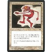 マジック:ザ・ギャザリング MTG オーラトグ 日本語 (TE) #030442 (特典付:希少カード画像) 《ギフト》