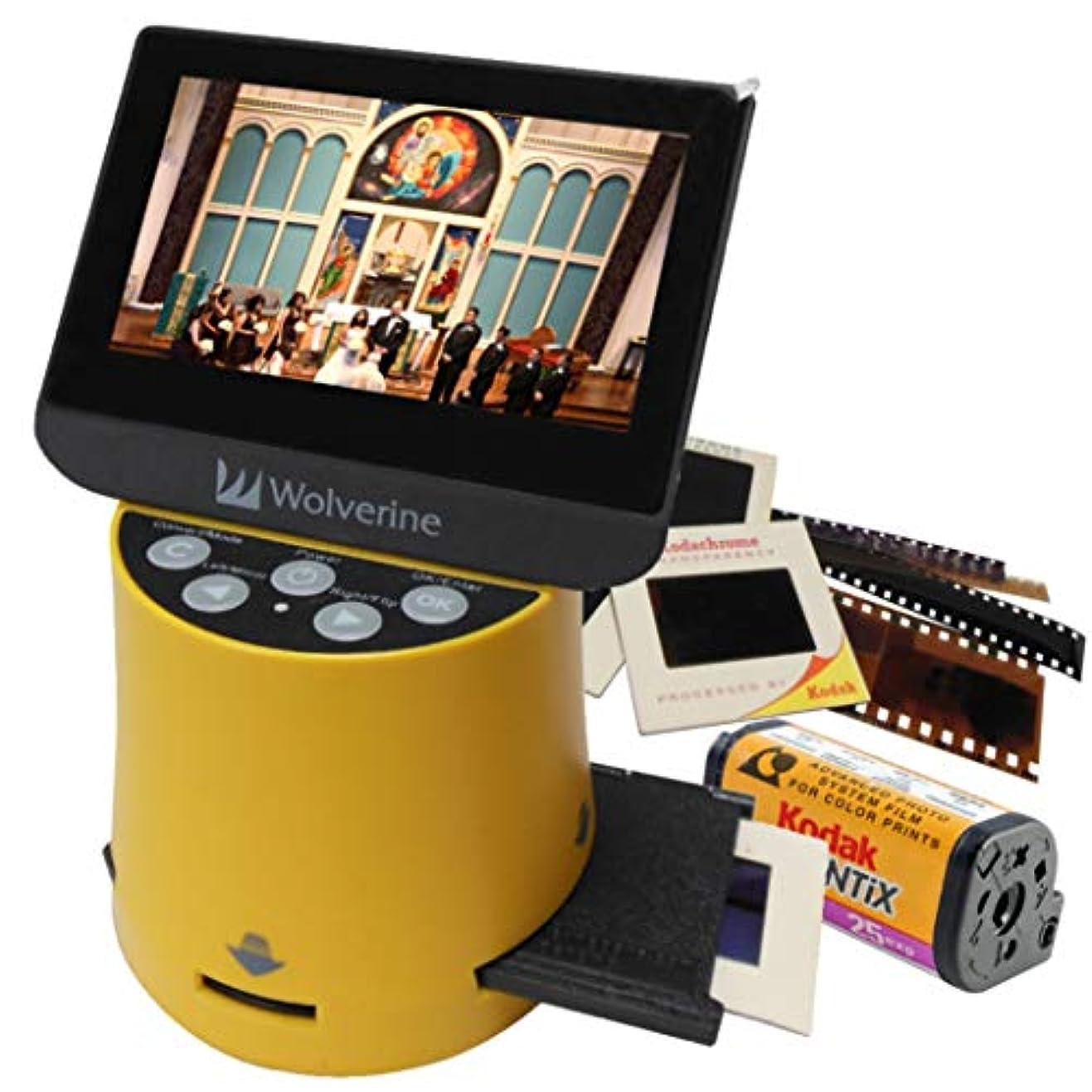 ピットジョージスティーブンソン電気のWolverine フィルムスキャナー デジタルコンバーター TITAN 8イン1 高解像度 4.3インチスクリーン&HDMI 35mm 127フィルム/126フィルム/110フィルム/Advantix/APSスライド/ネガを3秒でデジタル変換
