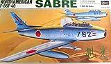 航空自衛隊 ハセガワ 1/32 F-86F セーバー