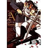 BLOOD+A(1) (角川コミックス・エース)