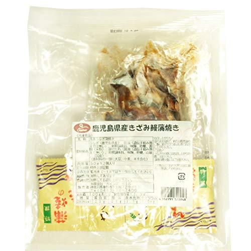 国産鰻【鹿児島産きざみ鰻蒲焼(50g×2袋)3パック】貴重な国産うなぎ使用 冷凍商品。