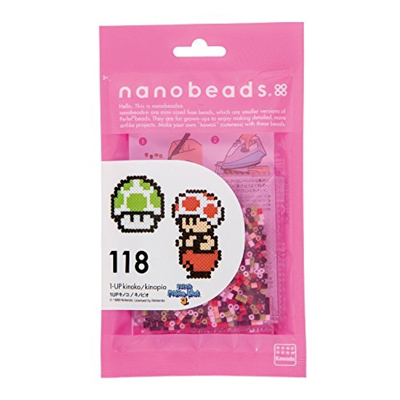 ナノビーズ 118 1UPキノコ/キノピオ 80-63041