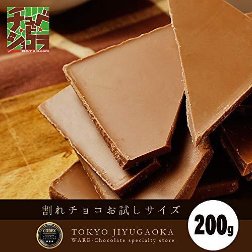 チュベ・ド・ショコラ お試し割れチョコ 選べる14種類 (低糖質チョコミルク200g)