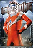 Iron King: Complete Series [DVD] [Import]