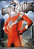 Iron King: Complete Series [DVD] [Import] / Sh?ji Ishibashi, Mitsuo Hamada, Chieko Morikawa, Shinzo Hotta (出演); Mamoru Sasaki (Writer); Noriaki Yuasa (監督)