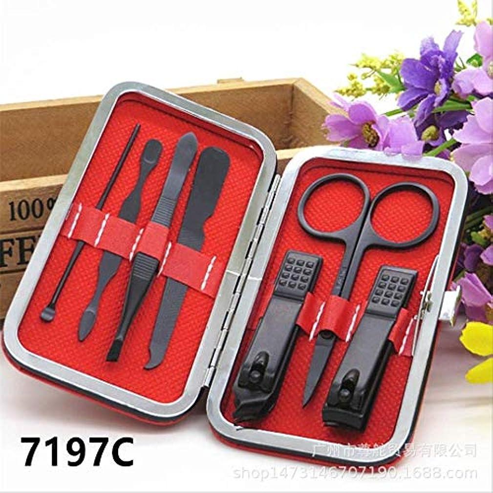 悲鳴排気ドライ爪切りセット16ピースペディキュアナイフ美容プライヤー爪ツール 7197C