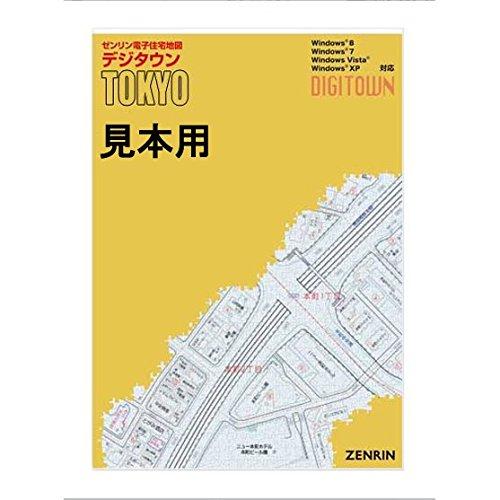 ゼンリン電子住宅地図 デジタウン 埼玉県 秩父郡横瀬町 発行年月201601 113610Z0E
