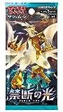 ( 1パック ) ポケモンカードゲーム サン&ムーン 拡張パック「禁断の光」 ( 5枚入り )