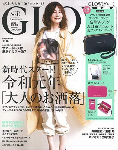 GLOW(グロー) 2019年 6 月号