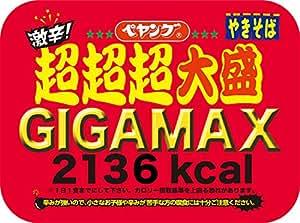 ペヤング 激辛やきそば超超超大盛GIGAMAX 431g×8個