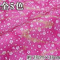 【INAZUMA】ちりめん金彩はぎれ/カットクロス 約23×33cm 桜柄 F-108-1G赤