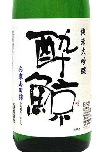 酔鯨 (すいげい)純米大吟醸 兵庫山田錦 720ml 専用箱付き