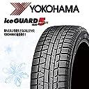 ヨコハマ(YOKOHAMA) スタッドレスタイヤ ice GUARD 5 Plus iG50 215/65R16 98Q