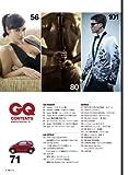 GQ JAPAN 2009年 03月号 [雑誌] [雑誌] 画像