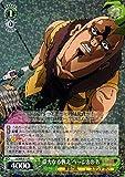 ヴァイスシュヴァルツ ジョジョの奇妙な冒険 黄金の風 偉大なる教え ペッシ&B・B(R) JJ/S66-031   ジョジョ ビーチ・ボーイ 黄金の風 スタンド使い 緑