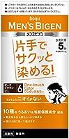メンズビゲン ワンタッチカラー 6ダークブラウン 1剤40g+2剤40g [医薬部外品]