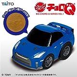 ビッグチョロQ vol.1 日産 GT-R