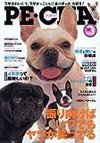 PE・CHA Vol.3 (タツミムック) 画像