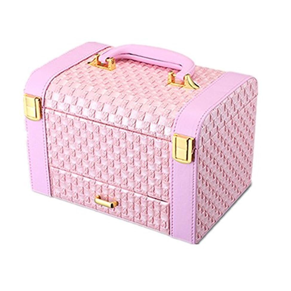 オレンジ掃く盲目化粧オーガナイザーバッグ 小さなものの種類の旅行のための美容メイクアップのポータブル化粧ケース 化粧品ケース