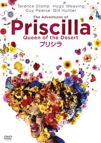 プリシラのイメージ画像