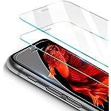 【2枚】Kaweno iPhone 8/7/6/6s用 強化ガラス液晶保護フィルム【落としても割れない 業界最高硬度9H】【ワンタッチ貼付け/ケースと干渉せず】3D Touch対応/飛散防止/指紋防止/ 2.5D アイフォン8/アイフォン7/アイフォン 6 6s ガラスフィルム 超薄0.26mm 保護シート(iPhone 8/7/6/6s)
