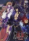 黒神 The Animation 第七巻[DVD]