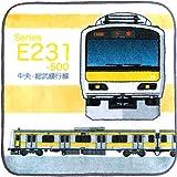 E231系 中央・総武緩行線 タオルはんかち