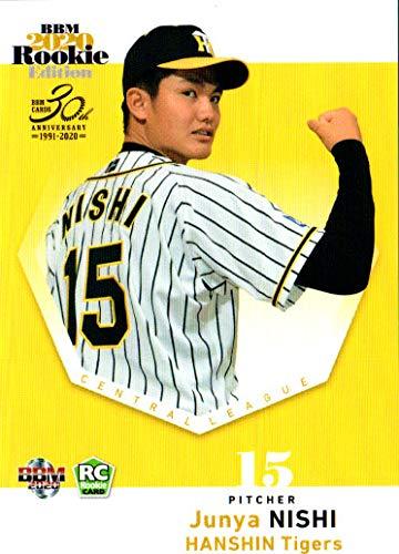 BBM2020 ベースボールカード ルーキーエディション レギュラーカード(ルーキーカード) No.78 西純矢