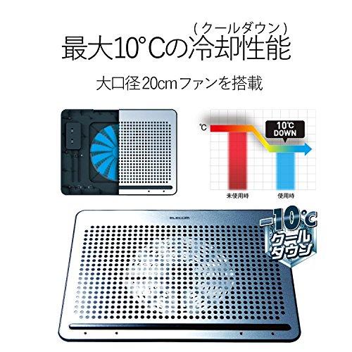 エレコム ノートパソコン冷却台 PS3 PS4 横置き 角度可変機能搭載 アルミボディ 大型ファン バスパワー 17インチまで対応 シルバー SX-CL22LSV