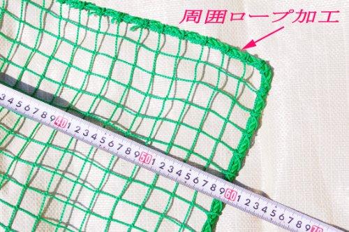 ゴルフ練習用品(ゴルフネット)5m×5m