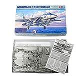 タミヤ 1/48 傑作機シリーズ No.118 アメリカ海軍 グラマン F-14D トムキャット プラモデル 61118 画像