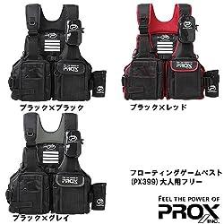 プロックス(PROX) フローティングゲームベスト PX399