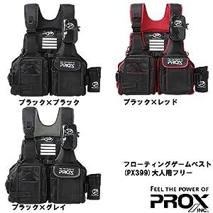 プロックス フローティングゲームベスト 大人用(ブラック/ブラック)PX399 PX399KK