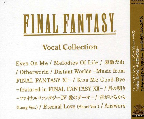 FINAL FANTASY Vocal Collectionの詳細を見る