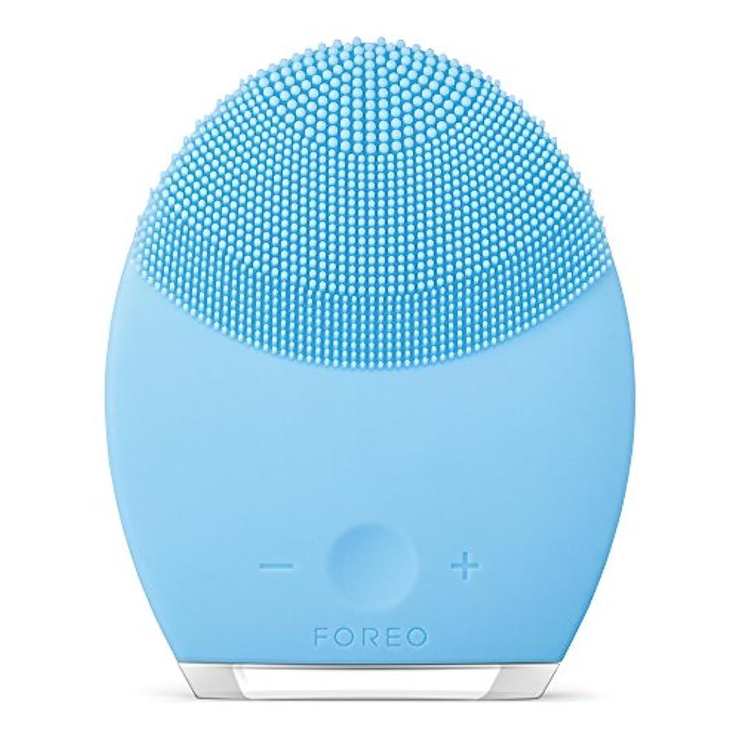ヘロインすごい屋内FOREO LUNA 2 for コンビネーションスキン 電動洗顔ブラシ シリコーン製 音波振動 エイジングケア※