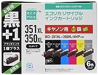 エコリカ 日本製 キャノン(Canon)対応 リサイクル インクカートリッジ 6色パック+ブラック BCI-351XL+350XL/6MP+BCI-350XLPGBK (目印:キャノン351)  ECI-C351XL6P+BK