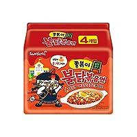 [三養] チョルミョンブルダック炒め麺 140g×4個入 / 韓国食品 / 韓国ラーメン / 辛口ラーメン (海外直送)