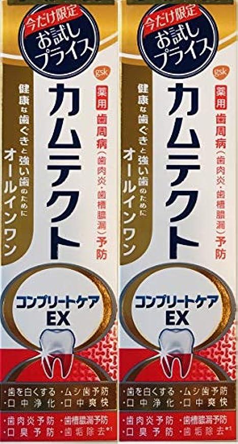 クローンショルダーストローク【まとめ買い2個】カムテクトコンプリートケアEX