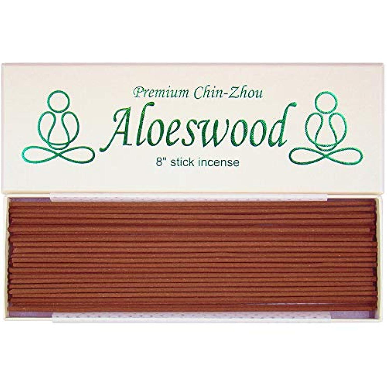 どこ時間優れたプレミアムchin-zhou Aloeswood – 8