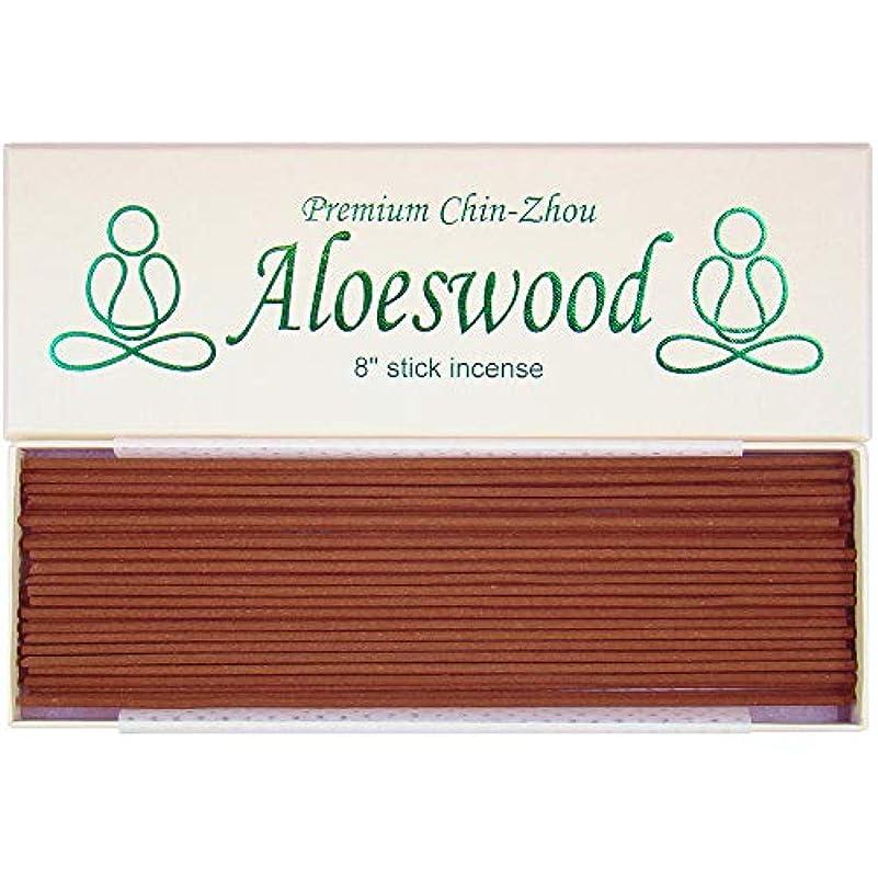 反対アドバイスいつもプレミアムchin-zhou Aloeswood – 8