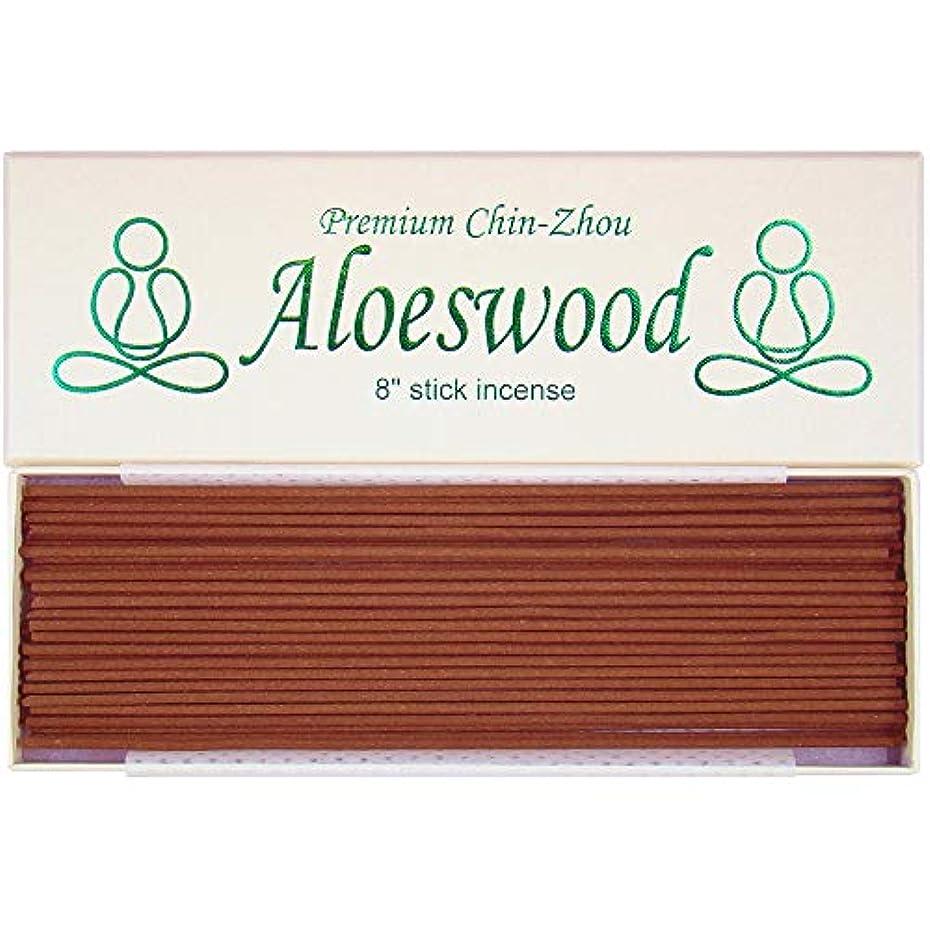 それによって銛形容詞プレミアムchin-zhou Aloeswood – 8