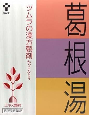 【第2類医薬品】ツムラ漢方葛根湯エキス顆粒 24包