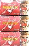 【3個セット】カワイイ女の贅沢マスク プレミアム 30枚入り×3個
